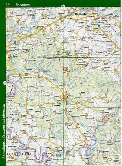 Подробная Карта Рославля