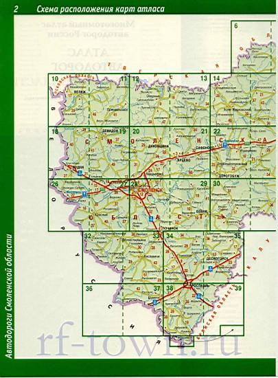 Угранский Район Смоленской Области Карты